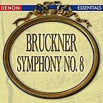 Anton Nanut Bruckner: Symphony No. 8