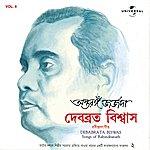 Debabrata Biswas Antaranga Georgeda (Tagore Songs) Vol. 2