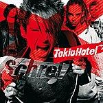 Tokio Hotel Schrei (Slidepac)