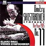 "Eliahu Inbal Shostakovich: Symphony ""1905 God"" No.11"