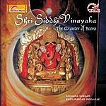 Sadhana Sargam Shri Siddhi Vinayaka