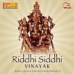 Anup Jalota Riddhi Siddhi (Vinayak)