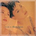 Karen Tong Btb First Love