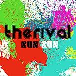 A Rival Run Run