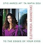 Eleftheria Arvanitaki Stis Akres Ap' Ta Matia Sou (To The Edges Of Your Eyes) (International Version)