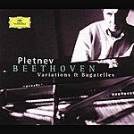 Mikhail Pletnev Beethoven: Variations & Bagatelles (2 Cds)