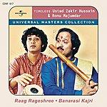 Ronu Majumdar Timeless Ustad Zakir Hussain & Ronu Majumdar