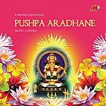 Chitra Pushpa Aradhana