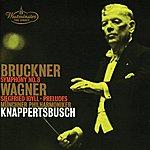 Münchner Philharmoniker Bruckner: Symphony No.8 / Wagner: Siegfried Idyll; Preludes (2 Cds)