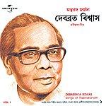 Debabrata Biswas Antaranga Georgeda (Tagore Songs) Vol I