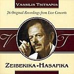Vassilis Tsitsanis Zeibekika Hasapika