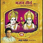 Anup Jalota Bhajan Teerth Vol. 1
