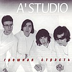 A-Studio Sinful Passion
