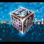 Tat Ming Pair Tat Ming Pair (3 In 1 Box Set)