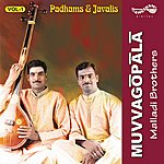 Malladi Brothers Muvva Gopala 1