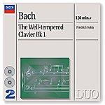 Friedrich Gulda Bach, J.S.: The Well-Tempered Clavier Bk I