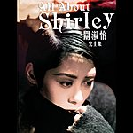 Shirley Kwan All About Shirley