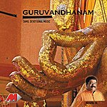 Sharreth Guruvandhanam