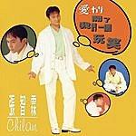 Chi Lam Cheung Love Played A Joke On Us