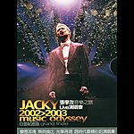 Jacky Cheung Music Odyssey Grand Finale