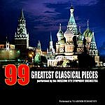 Vladimir Fedoseyev 99 Greatest Classical Pieces By The Moscow Rtv Symphony Orchestra