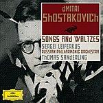 Sergei Leiferkus Shostakovich: Orchestral Songs