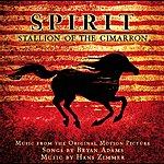 Bryan Adams Here I Am (End Title) (Soundtrack Version (International Version))