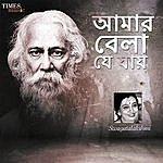 Swagatalakshmi Dasgupta Amar Bela Je Jay