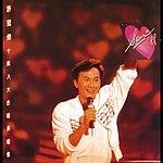 Sam Hui Back To Black Series - Sam Hui '89 Live (2 Cd)