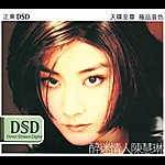 Kelly Chen Charm Lover (Dsd)