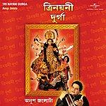 Anup Jalota Tri Nayani Durga