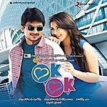Mukesh Ok Ok (Telugu)
