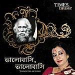 Swagatalakshmi Dasgupta Bhalobashi Bhalobashi