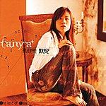 Tanya Chua The Best Of Tanya