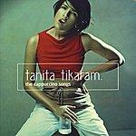 Tanita Tikaram The Cappuccino Songs