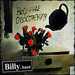 The Billy's Spring Aggravation