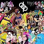 D.O.P. Kisses