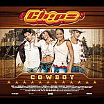 Chipz Cowboy (International Version)