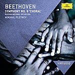 "Angela Denoke Beethoven: Symphony No.9 - ""Choral"""