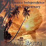 Dennis Brown Jamaica Independence 50th Anniversary