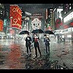 Jonas Brothers A Little Bit Longer ([Blank])