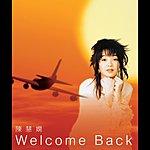 Priscilla Chan Legends - Welcome Back
