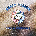 Magical Power Mako Super Record (Digitally Remastered)