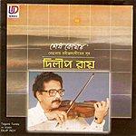 Dilip Kumar Roy Shesh Kothay