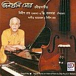 Dilip Kumar Roy Dinguli Mor
