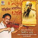 Dilip Kumar Roy Saradin Protidin