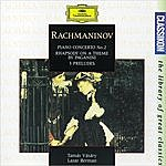 Tamás Vásáry Rachmaninov: Piano Concerto No.2 In C Minor Op.18; Rhapsody On A Theme By Paganini; 3 Preludes