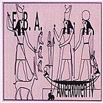 Eva Amenhotep IV