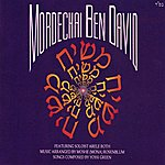 Mordechai Ben-David Moshiach