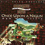 Mordechai Ben-David Once Upon A Nigun